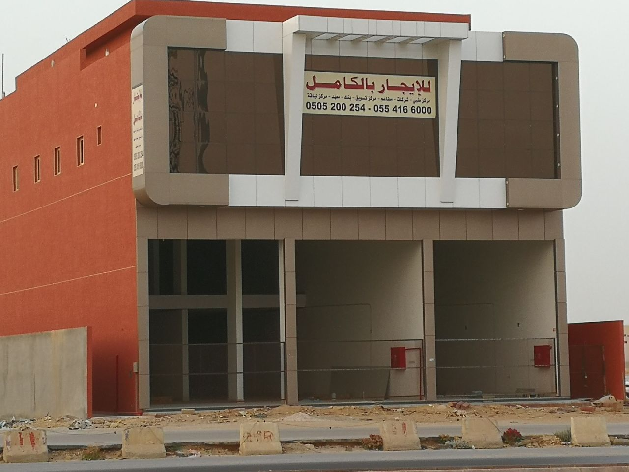 Commercial Building for rent – طويق 3