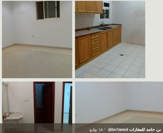 Appartment for rent – الواحة